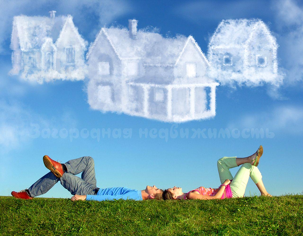 740. Постройте дом своей мечты и живите так, как вам нравится