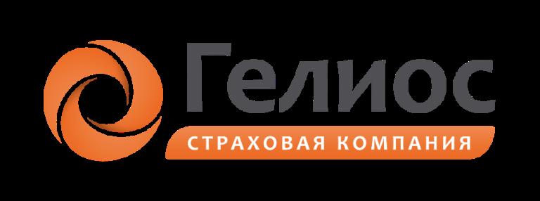 Гелиос страховая компания официальный сайт москва создание web сайтов 11 класс