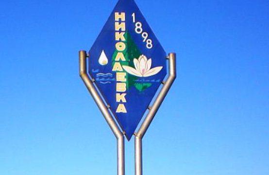 1391. Предложение в центре поселка