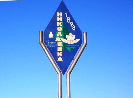 1576. Предлагается к продаже коммерческое помещение с земельным участком в поселке Николаевка