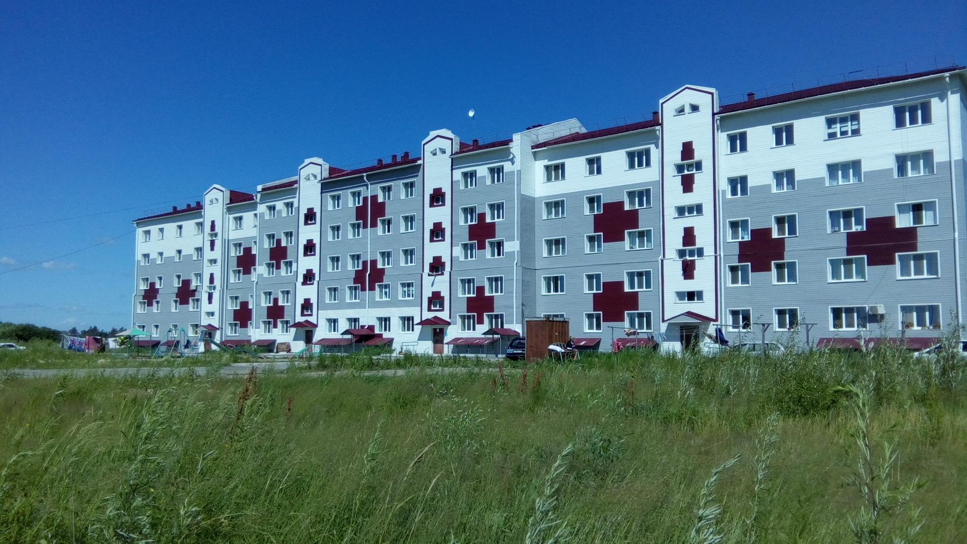 1563. Предлагаем к продаже 1- комнатную квартиру в пос. Николаевка